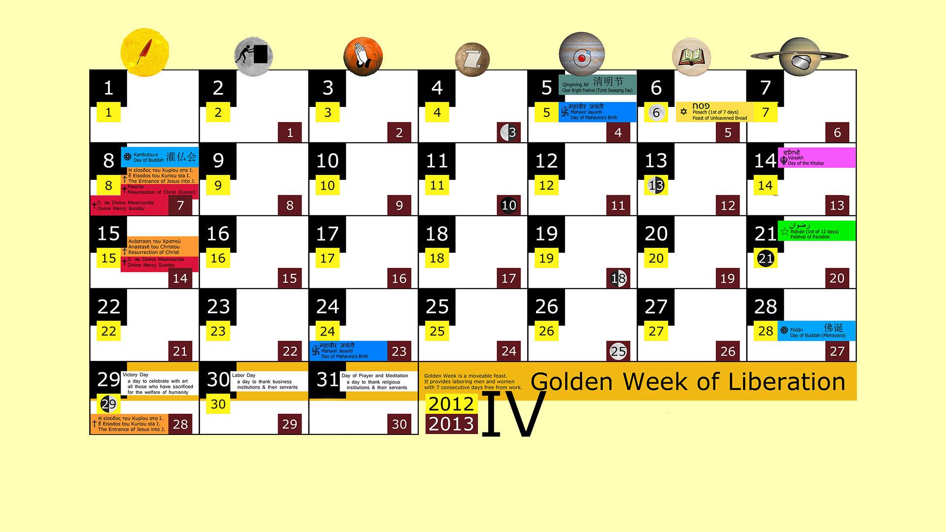 Miesięczny kalendarz świąt na kwiecień 2012 and 2013 na żółtym tle
