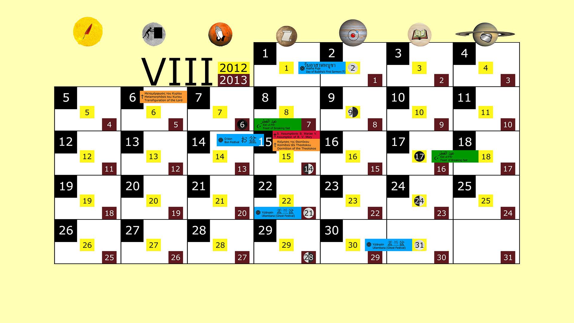 Miesięczny kalendarz świąt na sierpień 2012 and 2013 na żółtym tle