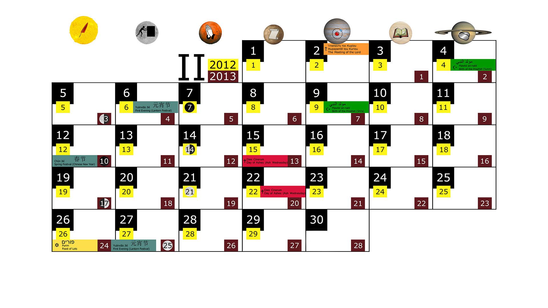 Miesięczny kalendarz świąt na luty 2012 and 2013 na białym tle