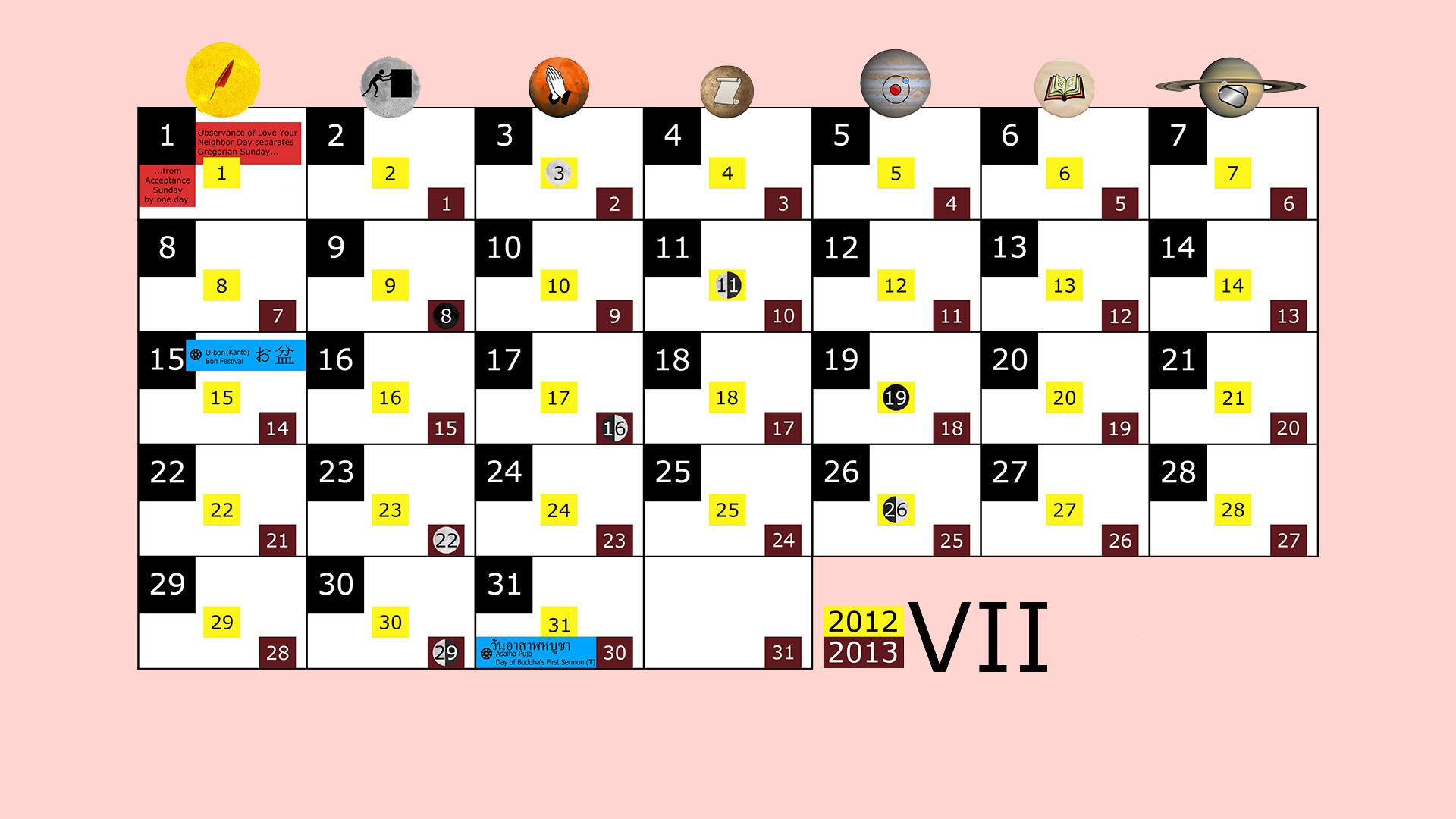 Miesięczny kalendarz świąt na lipiec 2012 and 2013 na różowym tle