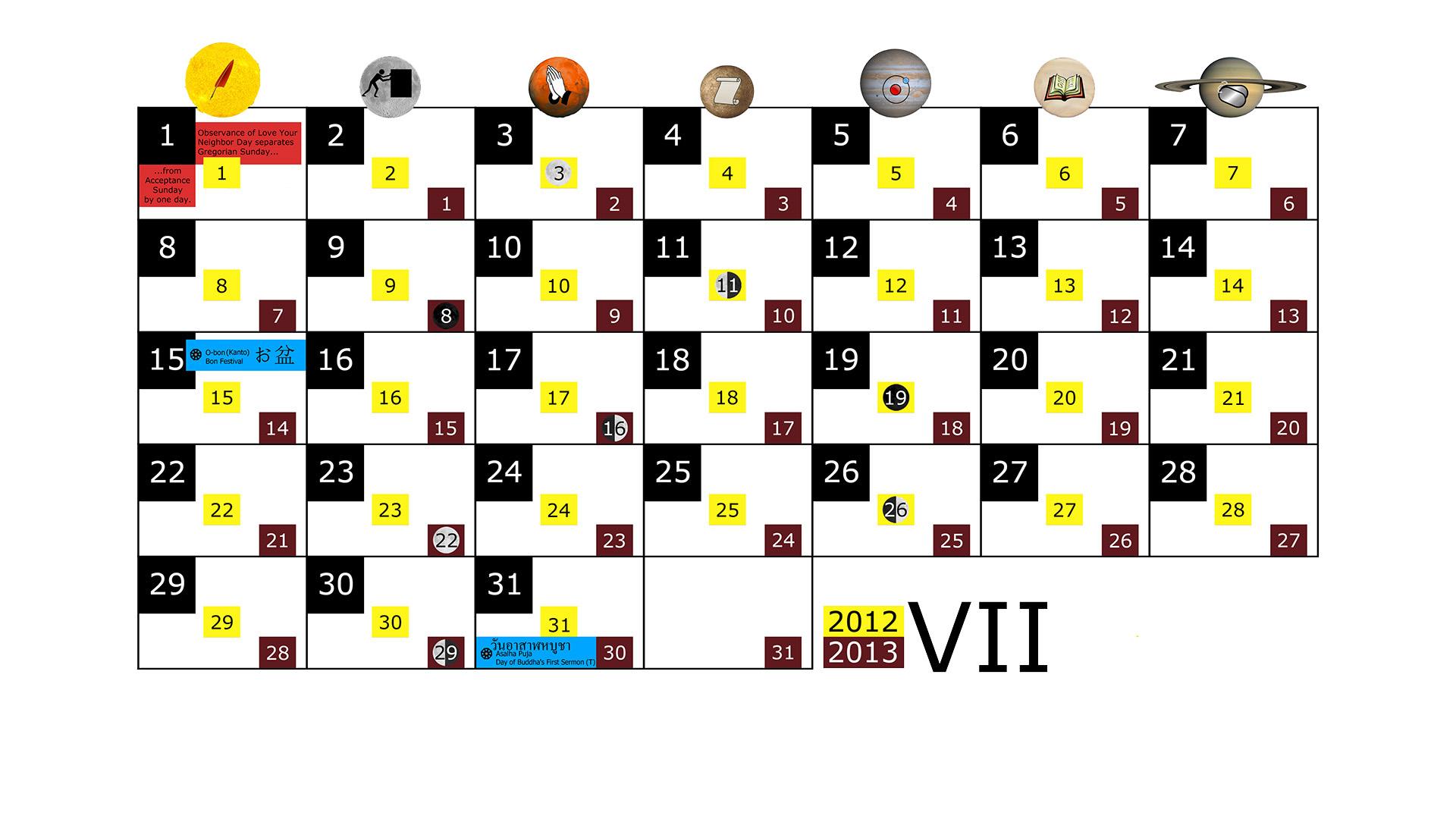 Miesięczny kalendarz świąt na lipiec 2012 and 2013 na białym tle