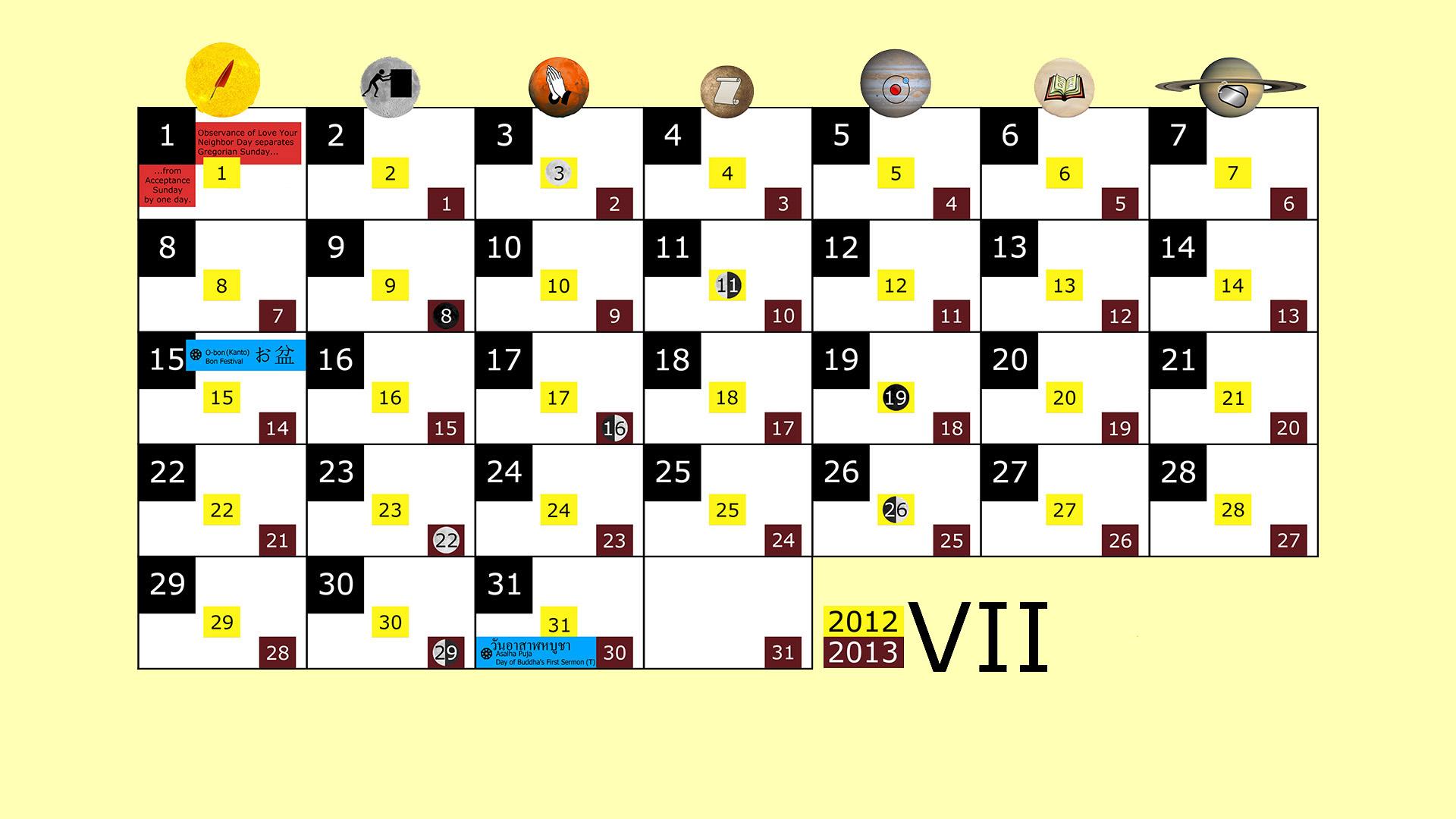 Miesięczny kalendarz świąt na lipiec 2012 and 2013 na żółtym tle